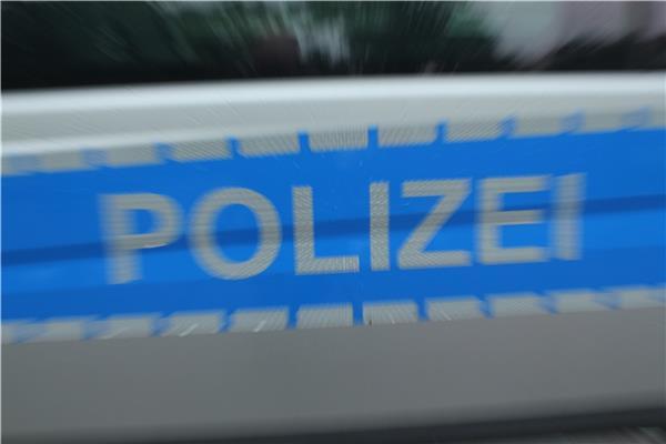 Polizeirevier Baden-Baden