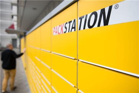 Packstation Rastatt